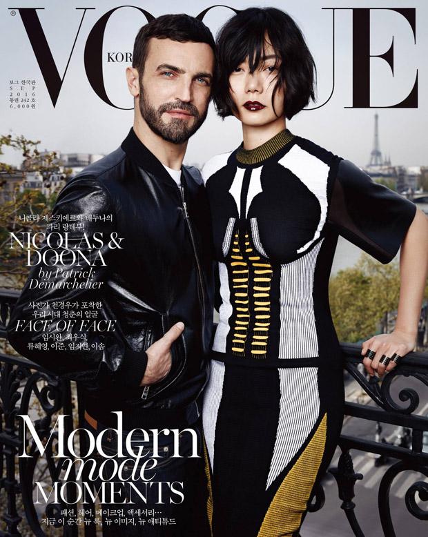 Bae Doona & Nicolas Ghesquiere Vogue Korea September 2016 Cover 1
