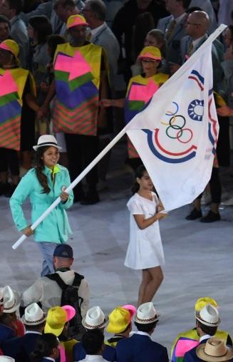 Chinese Taipei 2016 Rio Olympics Opening-2