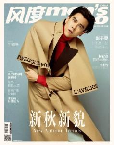 彭于晏 X Men's Uno China September 2016 Cover -2016.8.23-