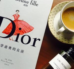 穿迪奧的女孩 Jeune Fille en Dior -2016.8.1-