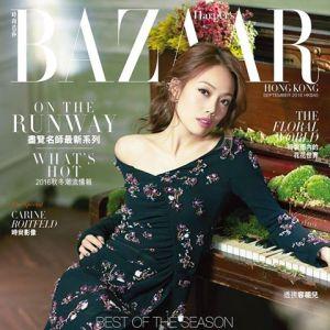 容祖兒 X Harper's Bazaar HK September 2016 Cover -2016.8.27-