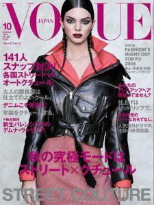 Kendall Jenner X Vogue Japan October 2016 Cover -2016.8.22-