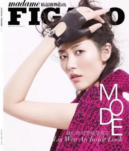 Liu Wen X Madame Figaro China September 2016 Cover -2016.8.16-