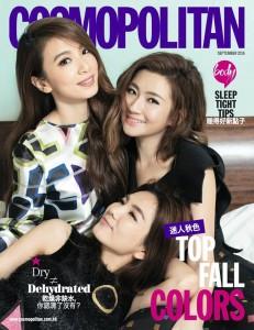 S.H.E X Cosmopolitan HK September 2016 Cover -2016.8.22-