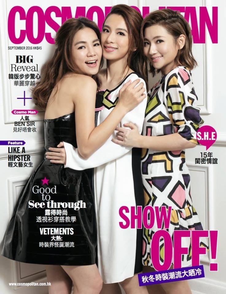 Selina Hebe Ella Cosmopolitan HK September 2016 Cover 2