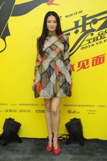 Shu Qi in Valentino Fall 2014
