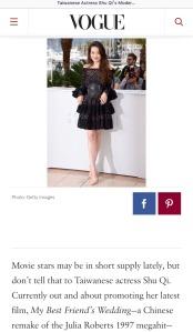 舒淇 on Vogue -2016.8.6-