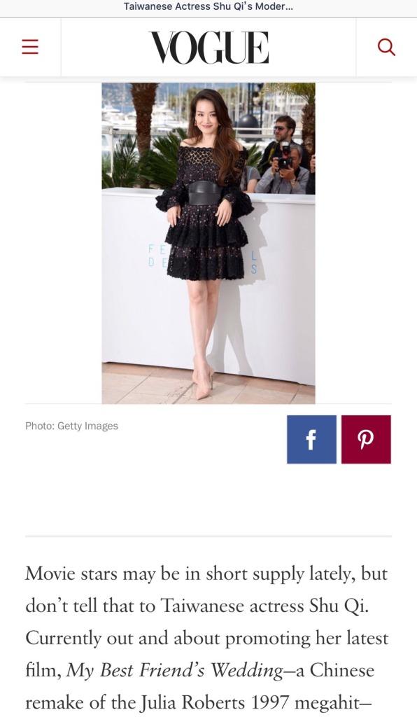 Shu Qi on Vogue