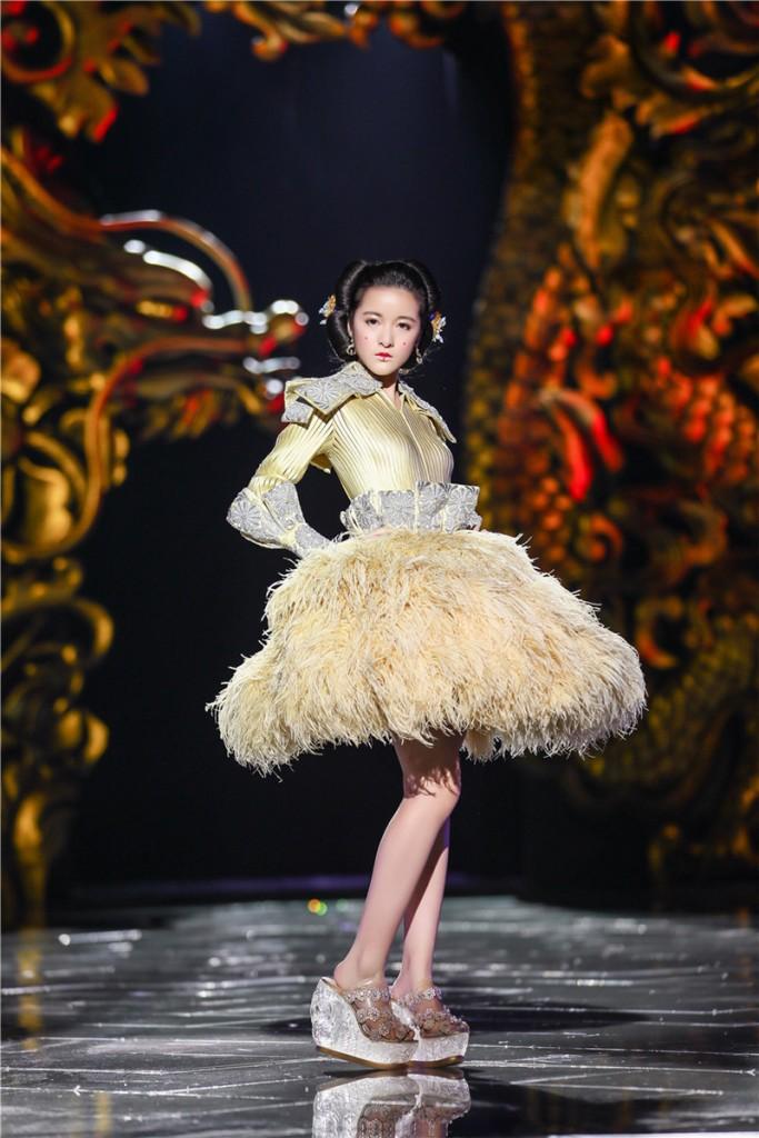 Xu Jiao in Guo Pei 2008