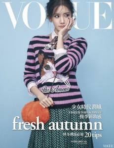 潤娥 X Vogue Taiwan September 2016 Cover -2016.8.16-