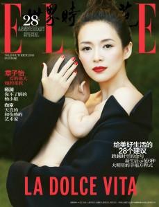 章子怡 X ELLE China October 2016 Cover -2016.8.29-