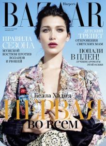 Bella Hadid X Harper's Bazaar Russia October 2016 Cover -2016.9.20-