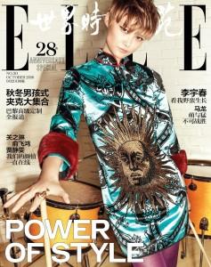 李宇春 X ELLE China October 2016 -2016.9.16-