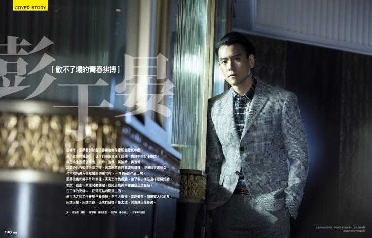 Eddie Peng GQ Taiwan September 2016-7