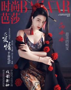 范冰冰 X Harper's Bazaar China October 2016 Cover -2016.9.13-