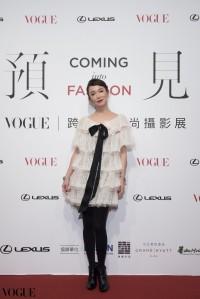 VOGUE跨世紀時尚攝影展— 范文芳 -2016.9.14-