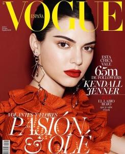 Kendall Jenner X Vogue España October 2016 Cover -2016.9.15-