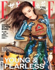 倪妮 X ELLE China October 2016 -2016.9.16-