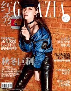 倪妮 X 紅秀Grazia China September 2016 -2016.9.6-
