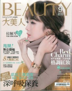 侯佩岑 X BEAUTY 大美人 September 2016 Cover -2016.9.7-