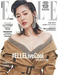 小S 徐熙娣 X ELLE Taiwan September 2016 -2016.9.2-