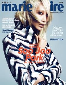 Soo Joo Park X Marie Claire Taiwan September 2016 -2016.9.1-