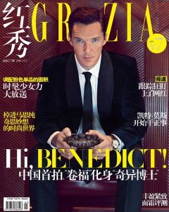 Benedict Cumberbatch X Grazia China November 2016 -2016.10.28-