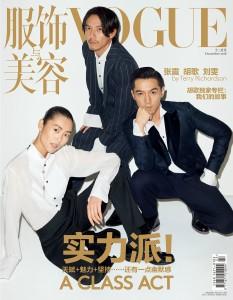 劉雯&胡歌&張震 X Vogue China December 2016 -2016.10.31-