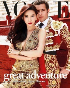 林志玲 X Vogue Taiwan October 2016 -2016.10.1-
