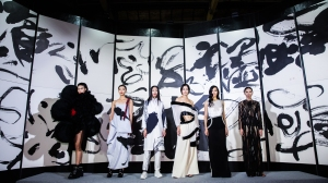 《讀衣》時尚 X 藝術跨界展 -2016.10.22-