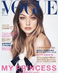 gigi-hadid-vogue-japan-december-2016-cover
