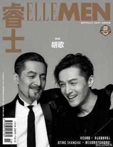 胡歌 X ELLE Men China November 2016 -2016.10.21-