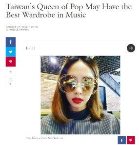 蔡依林 on Vogue.com -2016.10.18-