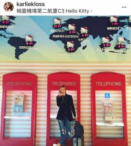Karlie Kloss過境台灣 -2016.10.19-