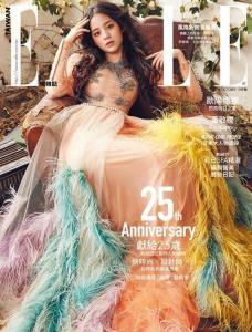 歐陽娜娜 X ELLE Taiwan October 2016 Cover -2016.10.2-