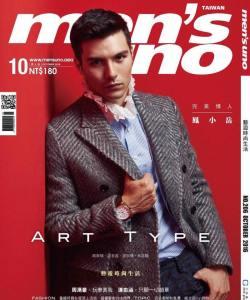 鳳小岳 X Men's Uno October 2016 Cover -2016.10.4-
