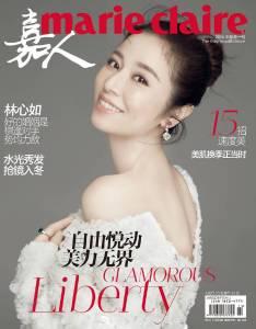 林心如 X Marie Claire China November 2016 -2016.10.24-