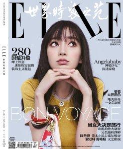 Angelababy X ELLE China December 2016 -2016.11.1-