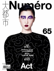 杜鵑 X Numero China #65 December 2016 -2016.11.19-