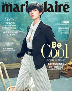 桂綸鎂 X Marie Claire Taiwan November 2016 -2016.11.2-