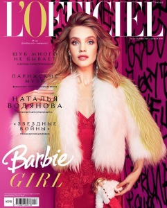 Natalia Vodianova L'Officiel Russia Dec 2016/Jan 2017 -2016.11.18-