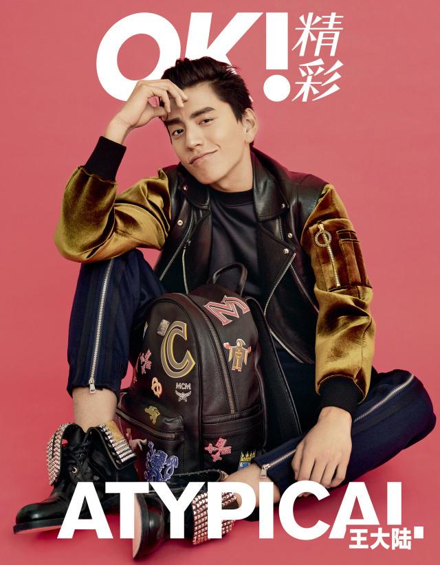 talu-wang-ok-magazine-november-2016-cover