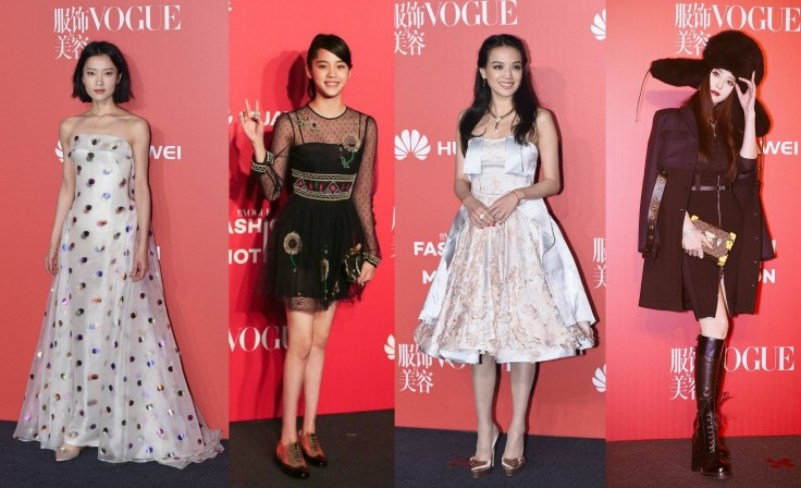 vogue-china-11th-anniversary-party