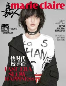 周迅 X Marie Claire China December 2016 -2016.11.9-
