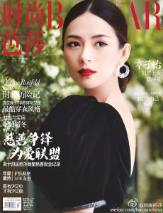 章子怡 X Harper's Bazaar China December 2016 -2016.11.10-