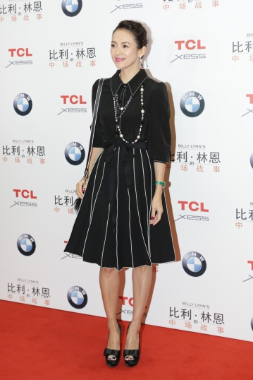 ziyi-zhang-in-marc-jacobs-2