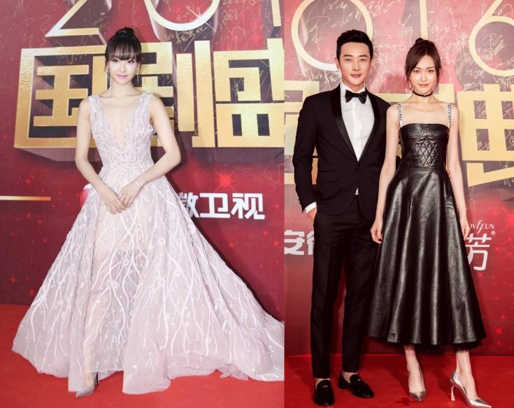 2016-china-cenima-awards