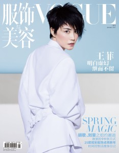 王菲 X Vogue China January 2017 -2016.12.5-