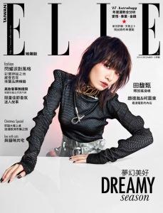 Hebe田馥甄 X ELLE Taiwan December 2016 -2016.12.1-