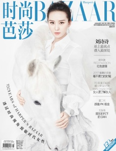 劉詩詩 X Harper's Bazaar China January 2017 -2016.12.9-